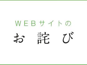 s_banner4