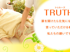 2010005_banner