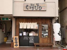tk1511_ichibiri_01
