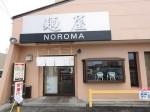 tk1511_noroma_1